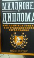Сергей Баганцов блог