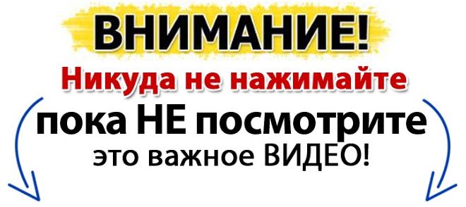 Как зарабатывать Вконтакте